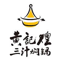 中国特许加盟展参展商-与中国特许加盟展合作多年,展会不仅是招募加盟商的不二之选,也是了解行业趋势、交流互鉴的平台,此次参展对市场拓展大有裨益。