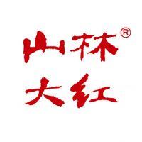 中国特许加盟展参展商-第一次参加中国连锁经营协会的展会,参展的企业都是大品牌,展会观众质量很高,很有投资意向,现场效果非常好。
