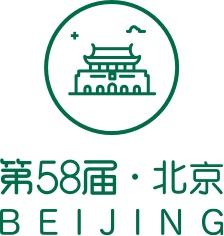 第58届中国特许加盟展-北京站时间地点