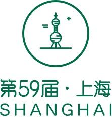 第59届中国特许加盟展-上海站时间地点