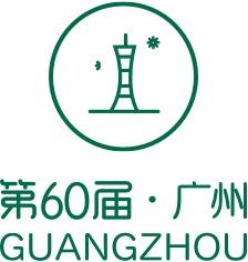 第60届中国特许加盟展-广州站时间地点