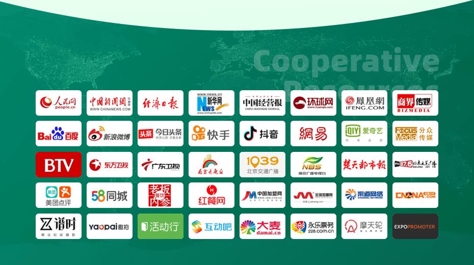 中国特许加盟展-合作资源展示