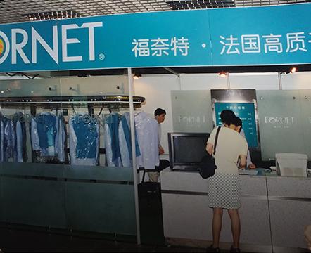 中国特许加盟展-2000年展会实拍