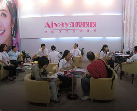 中国特许加盟展-2008年展会实拍