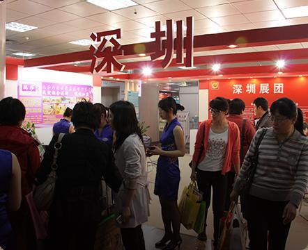中国特许加盟展-2010年展会实拍