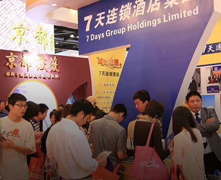 中国特许加盟展-2011年展会实拍