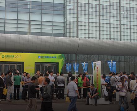 中国特许加盟展-2012年展会实拍