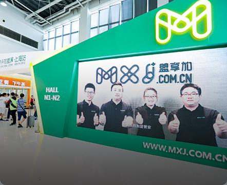 中国特许加盟展-2017年展会实拍